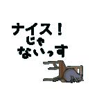 駄洒落で笑って4 アニメ編(個別スタンプ:24)