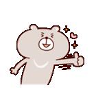 ツッキーはツキノワグマ(個別スタンプ:01)