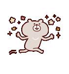 ツッキーはツキノワグマ(個別スタンプ:02)