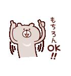 ツッキーはツキノワグマ(個別スタンプ:03)