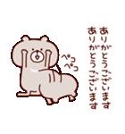 ツッキーはツキノワグマ(個別スタンプ:05)