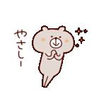 ツッキーはツキノワグマ(個別スタンプ:07)