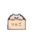 ツッキーはツキノワグマ(個別スタンプ:09)