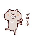 ツッキーはツキノワグマ(個別スタンプ:16)