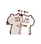 ツッキーはツキノワグマ(個別スタンプ:36)