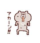 ツッキーはツキノワグマ(個別スタンプ:39)