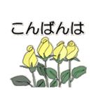 あると便利な*オトナメルヘン 1*敬語(個別スタンプ:03)