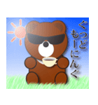 本音熊 キザなクマの恋愛日常会話