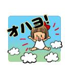 にこにこ!おかっぱちゃん(よく使うやつ)(個別スタンプ:01)