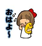 にこにこ!おかっぱちゃん(よく使うやつ)(個別スタンプ:02)