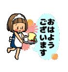 にこにこ!おかっぱちゃん(よく使うやつ)(個別スタンプ:03)