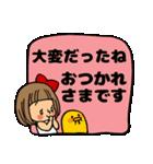 にこにこ!おかっぱちゃん(よく使うやつ)(個別スタンプ:10)