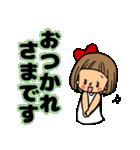 にこにこ!おかっぱちゃん(よく使うやつ)(個別スタンプ:11)