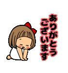 にこにこ!おかっぱちゃん(よく使うやつ)(個別スタンプ:14)