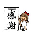 にこにこ!おかっぱちゃん(よく使うやつ)(個別スタンプ:15)