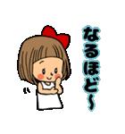 にこにこ!おかっぱちゃん(よく使うやつ)(個別スタンプ:18)