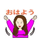 辛口主婦 よっちゃんです(個別スタンプ:01)