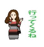 辛口主婦 よっちゃんです(個別スタンプ:03)