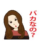 辛口主婦 よっちゃんです(個別スタンプ:06)