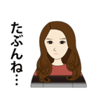 辛口主婦 よっちゃんです(個別スタンプ:07)
