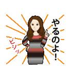 辛口主婦 よっちゃんです(個別スタンプ:09)