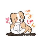 ボーダーコリー/おでか犬(個別スタンプ:22)