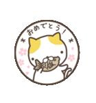 ひらめねこ 2(個別スタンプ:01)