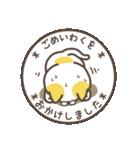 ひらめねこ 2(個別スタンプ:04)