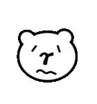 動く!ギリシャ文字の顔文字 [動物ver](個別スタンプ:03)