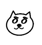 動く!ギリシャ文字の顔文字 [動物ver](個別スタンプ:04)
