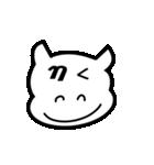 動く!ギリシャ文字の顔文字 [動物ver](個別スタンプ:07)