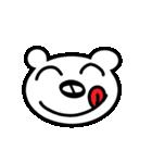 動く!ギリシャ文字の顔文字 [動物ver](個別スタンプ:08)
