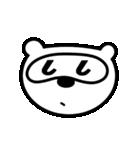 動く!ギリシャ文字の顔文字 [動物ver](個別スタンプ:09)
