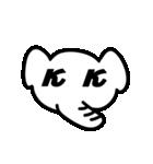動く!ギリシャ文字の顔文字 [動物ver](個別スタンプ:10)