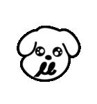 動く!ギリシャ文字の顔文字 [動物ver](個別スタンプ:12)