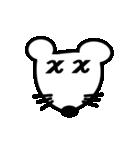 動く!ギリシャ文字の顔文字 [動物ver](個別スタンプ:22)