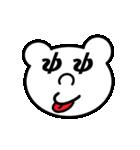 動く!ギリシャ文字の顔文字 [動物ver](個別スタンプ:23)