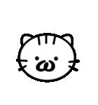 動く!ギリシャ文字の顔文字 [動物ver](個別スタンプ:24)