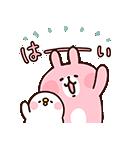 ゆるっと動く!カナヘイのピスケ&うさぎ2(個別スタンプ:01)