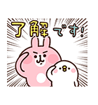 ゆるっと動く!カナヘイのピスケ&うさぎ2(個別スタンプ:02)