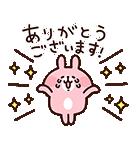 ゆるっと動く!カナヘイのピスケ&うさぎ2(個別スタンプ:03)