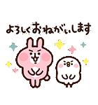 ゆるっと動く!カナヘイのピスケ&うさぎ2(個別スタンプ:04)