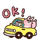 ゆるっと動く!カナヘイのピスケ&うさぎ2(個別スタンプ:05)