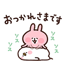 ゆるっと動く!カナヘイのピスケ&うさぎ2(個別スタンプ:07)
