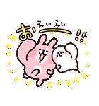 ゆるっと動く!カナヘイのピスケ&うさぎ2(個別スタンプ:08)