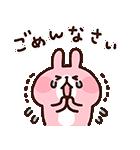 ゆるっと動く!カナヘイのピスケ&うさぎ2(個別スタンプ:09)