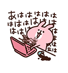 ゆるっと動く!カナヘイのピスケ&うさぎ2(個別スタンプ:13)