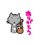 ウクレレを弾く猫 (グレー)(個別スタンプ:02)