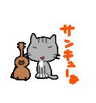 ウクレレを弾く猫 (グレー)(個別スタンプ:03)