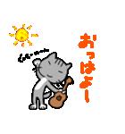 ウクレレを弾く猫 (グレー)(個別スタンプ:05)